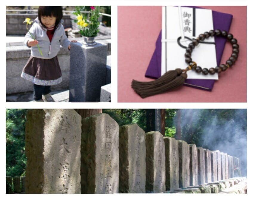 japanese funeral rituals2